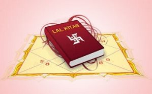 जानिये लाल किताब के अचूक उपायों द्वारा खोये हुये प्यार का पुनः आगमन