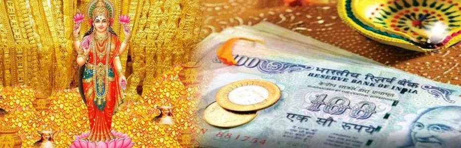 दीपावली पर इन सरल उपायों से करें धन की प्राप्ति