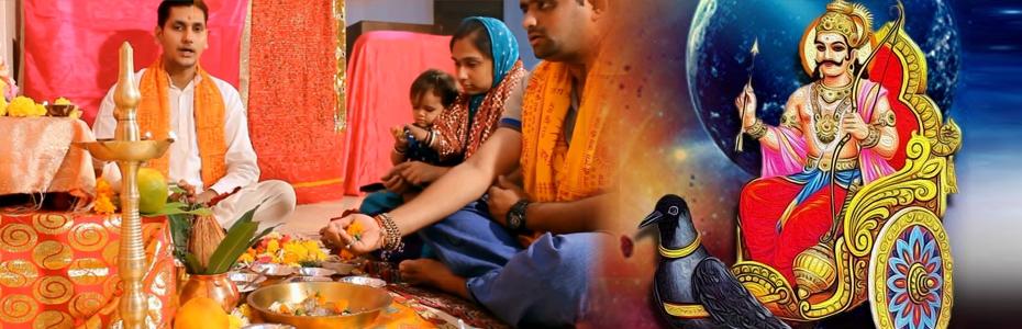 Shani Grah shanti Puja