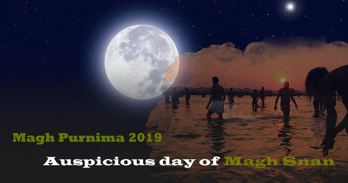 Magh Purnima 2019: Auspicious day of Magh Snan