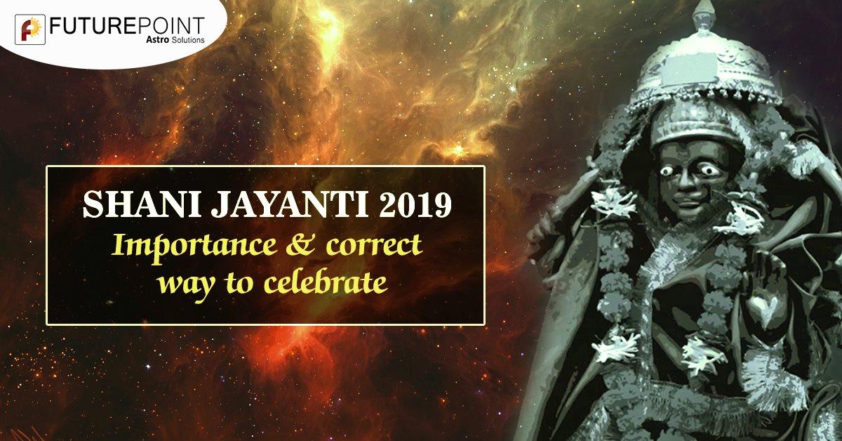 SHANI JAYANTI 2020: Importance & correct way to celebrate