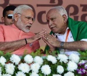 कर्नाटक विधानसभा चुनाव में बीजेपी क्यों जीती