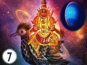 Radical number 7 Neptune or Ketu