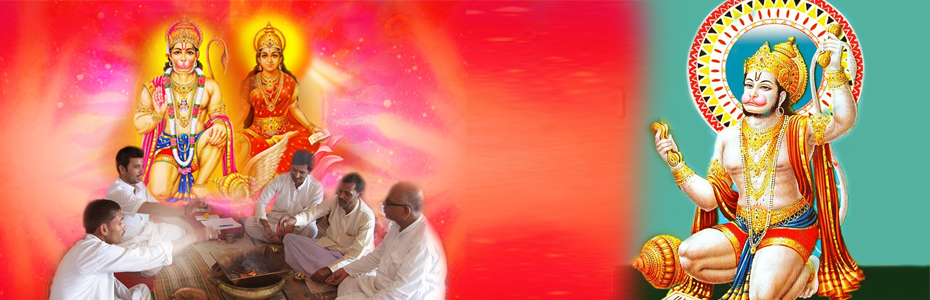 Hanuman Gayatri & Havan to Overcome Difficulties & Sorrows