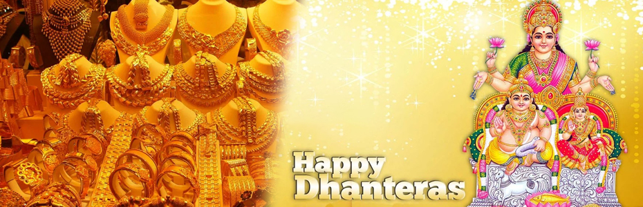 HOW TO CELEBRATE DHANTERAS ON 05-11-18