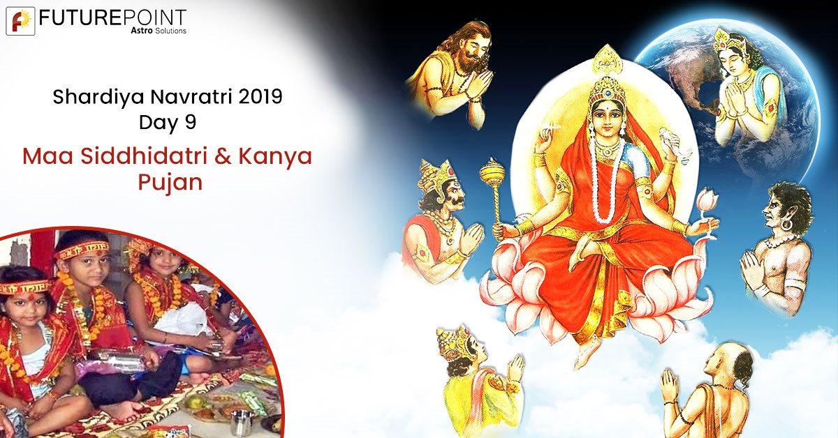 Shardiya Navratri 2019 Day 9: Maa Siddhidatri & Kanya Pujan