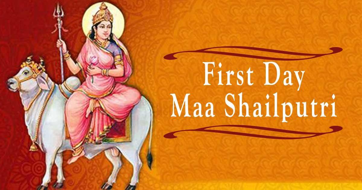Vasant or Chaitra Navratri Day 1: Perform Ghata Sthapana and Revere Maa Shailputri