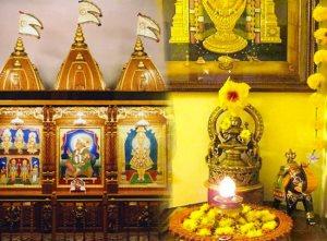 घर के मंदिर में भूलकर भी न रखें ये सामान, जिंदगी में आ सकती हैं नकारात्मक