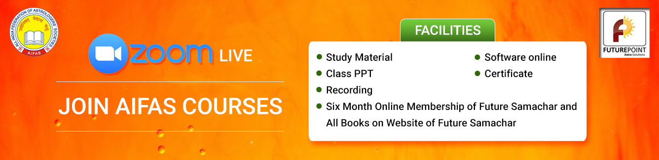 online-course-facility