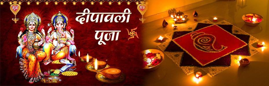 Auspicious Mahurat, time for Diwali poojan and Shri Lakshmi Pooja