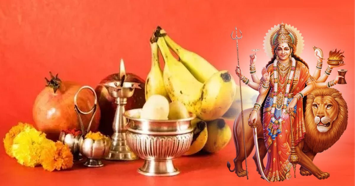 नवरात्री व्रत के दौरान इन नौ बातों का ध्यान रखें, जानिए नवरात्री उपवास के सभी नियम ।