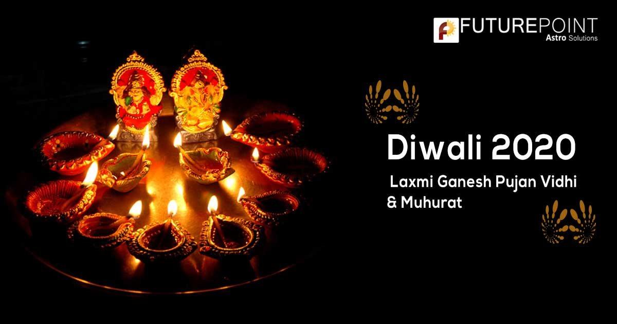 Diwali 2020: Laxmi Ganesh Pujan Vidhi & Muhurat
