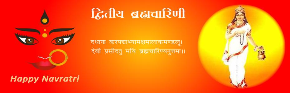 Brahmacharini Mata - Navratri Second Day
