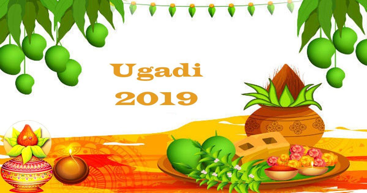 Ugadi 2019: Telugu New Year (6th April)