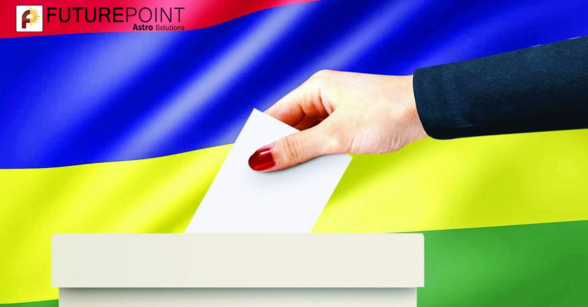 आगामी चुनाव मॉरीशस (Upcoming Mauritius Elections)