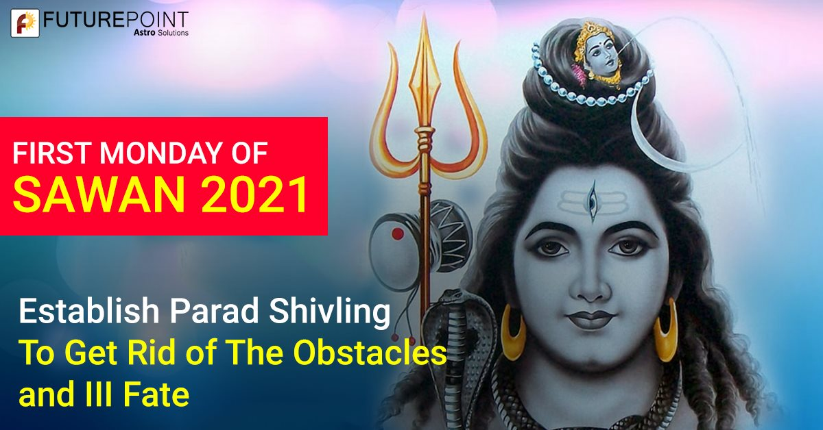 First Monday of Sawan 2021: Establish Parad Shivling to Get Rid of the Obstacles and Ill Fate