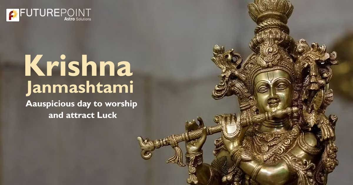 Krishna Janmashtami 2021 - An auspicious day to worship and attract Luck