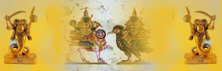 Ketu Mahadasha and its Effects in Vedic Astrology