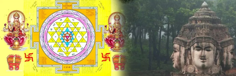 How Do Yantra Work and types of Yantra?