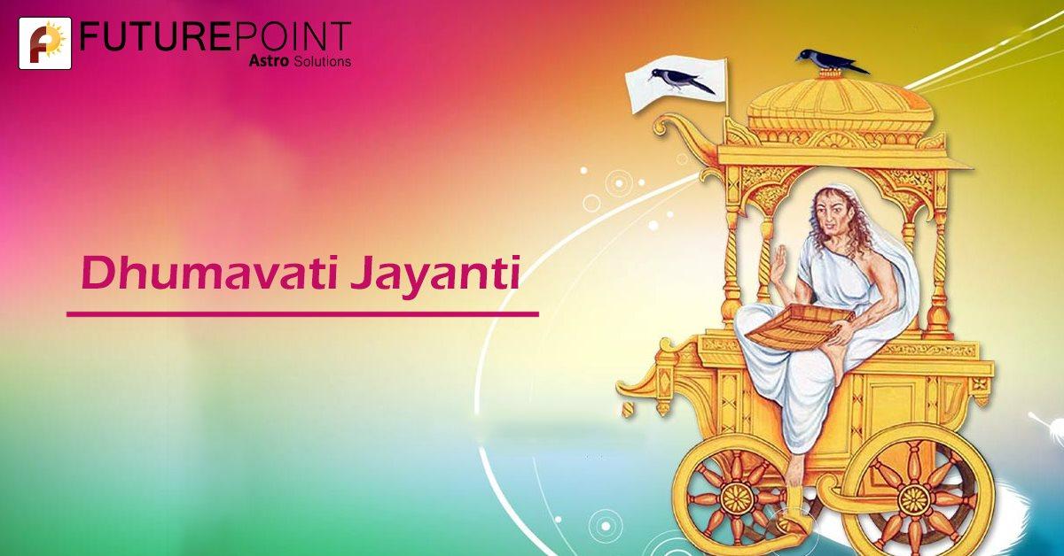 Dhumavati Jayanti