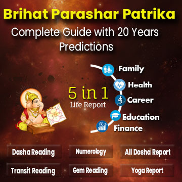 Career Prediction By Date Of Birth Indian Astrology