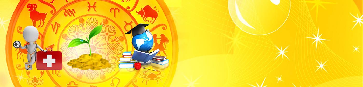 Specific Horoscopes banner