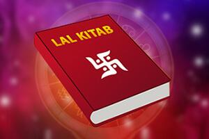 Lal Kitab Ratna