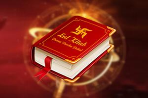 Lal Kitab Shree