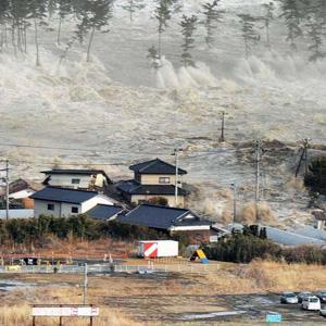 Supermoon & Tsunami in Japan
