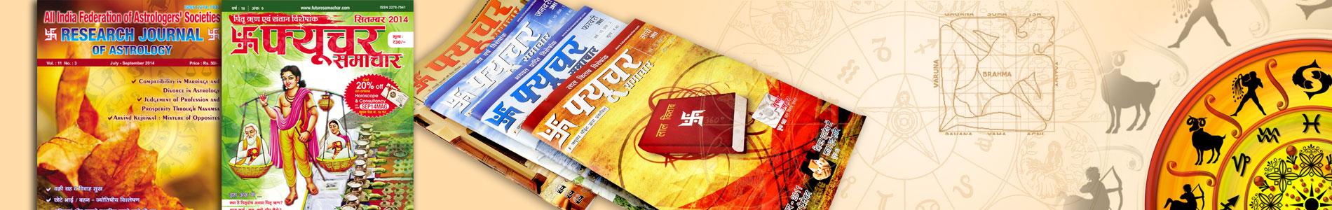 India's Most popular astrology magazine
