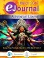 Astrological E journal
