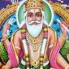 भगवान विश्वकर्मा - श्रम के देव