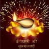 देश के विभिन्न अंचलों में दीपावली का पर्व