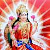 लक्ष्मी कृपा के ज्योतिषीय आधार