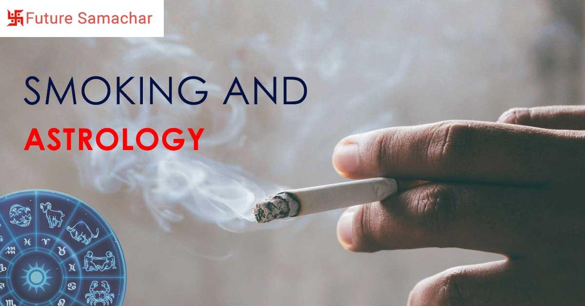 Smoking and Astrology