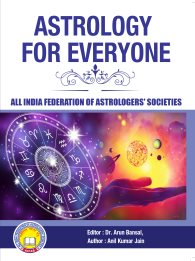 Astrology For Everyone