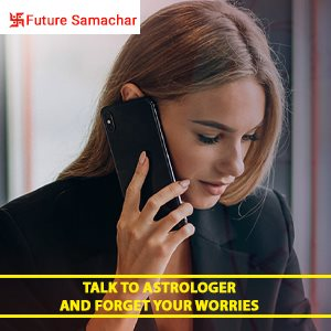 Talk to astrologer and forget your worries