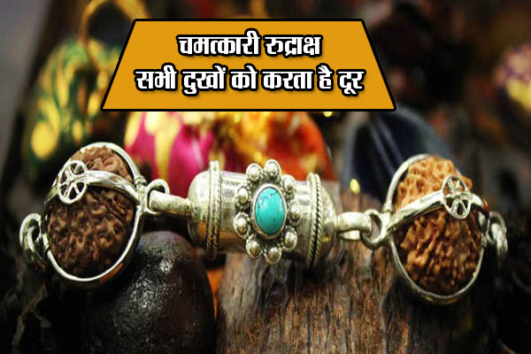 Rudraksha-2