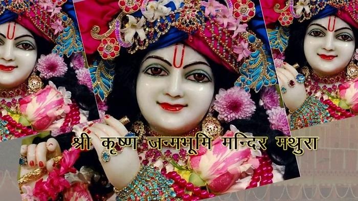 Shrikrishna Janmabhumi