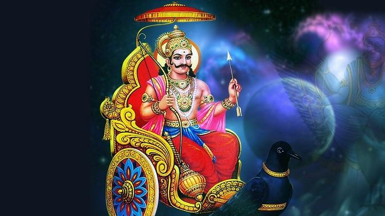 Shani Guru