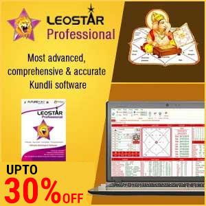kundli-software-leostar